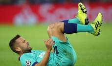أسوأ ازمة تضرب برشلونة منذ العام 2014