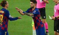 مونشو على اعتاب الرحيل عن برشلونة