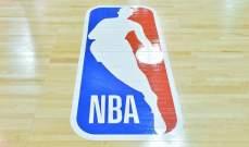 افضل 10 لقطات في مباريات السابع من ايار في NBA