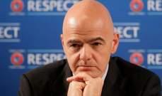 إينفانتينو قلق من قدرة قطر على إستضافة مونديال 2022 بـ48 منتخبًا