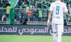 الدولي السوري عمر السومة يتألق في الدوري السعودي