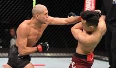 UFC: اورتيغا يفوز على جونغ، وباقي نتائج المباريات الرئيسية
