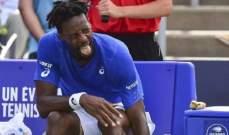 مونفيس في لقطة نادرة بملاعب التنس