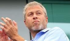 ابراموفيتش: قرار إقالة لامبارد كان صعبا على النادي