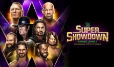 هيئة الرياضة السعودية تكشف موعد طرح تذاكر عرض  WWE Super ShowDown