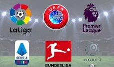خاص: ما هو وضع الفرق في الدوريات الاوروبية الكبرى بعد الجولة الاخيرة؟