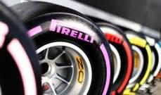 خيارات الإطارات في ما خص جائزة المكسيك الكبرى في الفورمولا 1