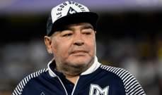 مارادونا مات في غرفة مخصّصة للعب البلياردو