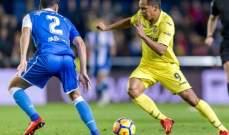 كأس الملك: فياربال يعود من بعيد ليفرض التعادل على اسبانيول وفوز خيتافي