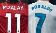 فرانس فوتبول : محمد صلاح منقذ كرة القدم