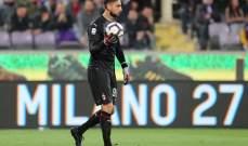 دوناروما يضع المنتخب الايطالي في وضع صعب