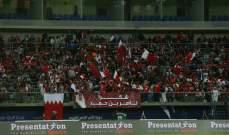 كأس آسيا 2019: عين البحرين على تخطي دور المجموعات