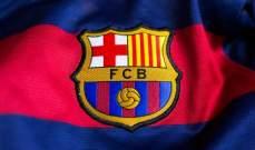 اربعة لاعبين  يتجاهلون مشكلة تخفيض الاجور ويجددون لبرشلونة