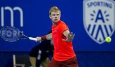 ايدموند يتوج بلقب بطولة اوروبا المفتوحة للتنس