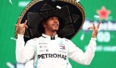 ترتيب بطولة الصانعين والسائقين بعد سباق المكسيك