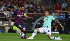 مفاجأة من العيار الثقيل: برشلونة قد يتراجع عن صفقة لاوتارو مارتينيز