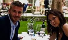 دايفيد بيكهام يحتفل بعيد زواجه