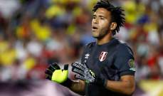 بيدرو غايسي : هدف بيرو هو المرور إلى الدور الثاني