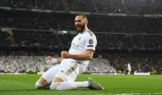 بنزيما باق مع ريال مدريد حتى 2022 بشكل رسمي