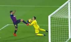هدف برشلونة الثاني في مرمى ليغانيس غير صحيح