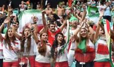 وفد من الفيفا في الملاعب الايرانية