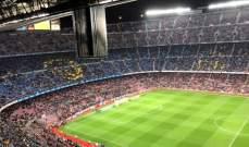 فيديو: اجزاء من سقف ملعب برشلونة تسقط على احد المشجعين