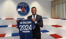 فينالدوم: انا سعيد كوني أصبحت جزء من هذا النادي العظيم