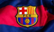 برشلونة يحصل على لاعب ريال سوسيداد الشاب