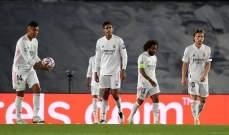 موجز الصباح: شاختار يلحق الهزيمة بريال مدريد، بايرن يسقط أتلتيكو برباعية، فوز السيتي وليفربول وعودة مباريات الدوري الاوروبي