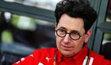 فيراري تهدد بالانسحاب من بطولة العالم للفورمولا 1