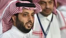 تركي آل الشيخ يعلق على رحيل احمد فتحي عن الاهلي