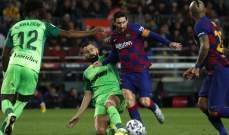 احصائيات عن مسابقة كأس الملك في إسبانيا