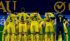 الدوري الاسباني: ريال سوسييداد يخطف تعادلاً قاتلاً من معقل فياريال