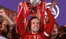 هندرسون اللاعب الـ12 في ليفربول الذي يحصل على جائزة الأفضل في الدوري الانكليزي