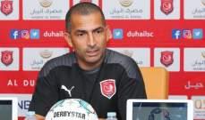 لموشي قبل مواجهة السد :  سعيد بالعودة مجددا الى قطر