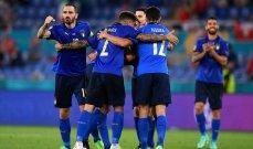 هؤلاء هم الخصوم المحتملين لإيطاليا في دور الـ 16