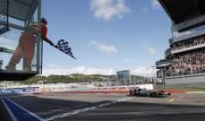 إنضمام موجيلو وسوتشي الى موسم 2020 في الفورمولا 1
