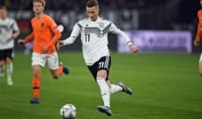ماركو رويس أفضل لاعب ألماني لعام 2018