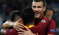 روما يتذكر هدف دزيكو في شباك البلوز
