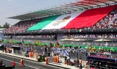 الجدول الزمني لجائزة المكسيك الكبرى