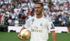 ضربة موجعة لريال مدريد قبل إنطلاق الدوري الإسباني