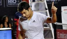 بطولة ريو دي جانيرو: ماغير وغارين في النهائي