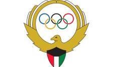 اللجنة الاولمبية الكويتية تؤجل  دورة الألعاب الخليجية