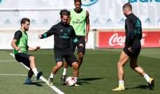 ريال مدريد يستعد لمواجهة برشلونة في كلاسيكو السوبر الاسباني