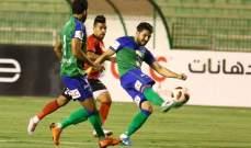 الدوري المصري: تعادل ايجابي بين مصر المقاصة وطلائع الجيش