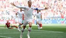 رونالدو أفضل لاعب في مباراة البرتغال والمغرب