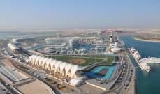 اهم المعلومات عن سباق ابو ظبي وحلبة ياس مارينا