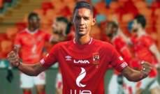 بدر بانون يدعم قائمة الاهلي امام الاتحاد السكندري في كأس مصر