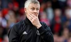 مانشستر يونايتد يتواصل مع مدرب لخلافة سولسكاير