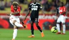 الليغ 1 : موناكو يواصل نتائجه المتواضعة وفوز مهم لـ بوردو وتروا